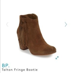 Brown Fringe Booties